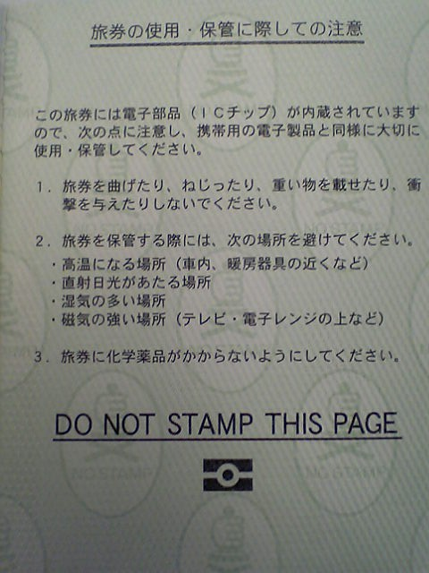 passport_ic